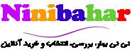 نی نی بهار: فروشگاه اینترنتی سیسمونی، لوازم بهداشتی لباس نوزاد و اتاق کودک
